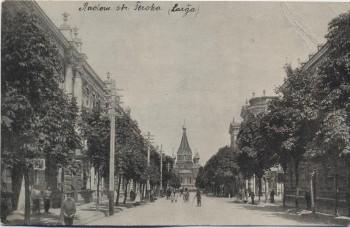 AK Radom Ul. Szeroka Straßenansicht mit Menschen Polen 1920