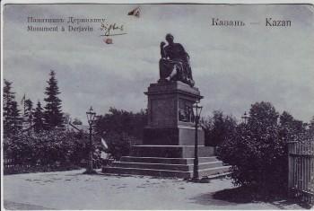 AK Kasan Kazan Казань Denkmal von Derjavin Russland 1904
