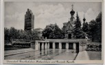 AK Darmstadt Künstlerkolonie Hochzeitsturm und Russische Kapelle 1930