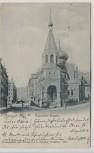AK Stuttgart Russische Kapelle 1901