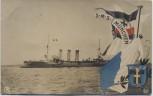 AK Foto Kriegsschiff S.M.S. München Fahne Wappen 1908 RAR