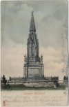 AK Düppel Dybbøl Sogn Düppel-Denkmal 1864 Nordschleswig Dänemark 1905