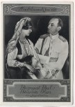AK Prinzregent Paul Prinzessin Olga von Jugoslawien Serbien Staatsbesuch Berlin Juni Sonderstempel 1939