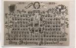 VERKAUFT !!!   AK Jung-Bayern-Ring Schwandorf Patriotika Wappen 1923 1929 RAR