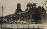 AK Foto Sofia София zerstörte Kirche Bulgarien 1925 RAR