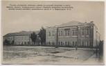 AK Nieśwież Njaswisch Нясвіж Szkola Schule Weißrussland 1905 RAR
