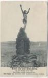VERKAUFT !!!   AK Schlacht bei Saarburg Kreuz auf dem Schlachtfeld b. Bühl 1915
