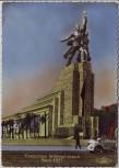 AK Foto Paris Exposition Internationale Pavillon de L´ U. R. S. S. Frankreich 1937