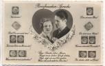 AK Briefmarken-Sprache Briefmarkensprache Herz mit Paar 1939