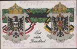 AK Patriotika Gott schütze Deutschland Feldpost Gedenk-Postkarte 1914-1916