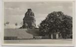 VERKAUFT !!!   AK Foto Messestadt Leipzig Völkerschlachtdenkmal mit Anlagen 1956