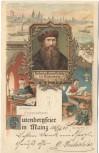 AK Offizielle Festpostkarte Gutenbergfeier in Mainz 1900