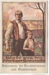 AK Patriotika Propaganda Hilfsverein für Deutschböhmen und Sudetenland Hände weg von deutscher Heimaterde Gedicht 1940 RAR