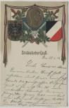 Präge-AK Kaiser Wilhelm II. Ein deutscher Gruß Wappen Schwerter Feldpost 1916