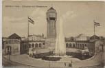 AK Düren Cölnplatz mit Wasserturm 1910