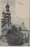AK Mainz Peterskirche 1900